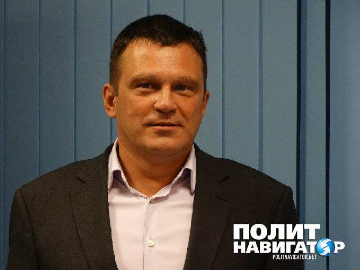 Невыдавать Киеву комбата ДНР призвал депутат Государственной думы