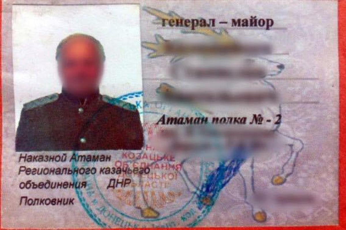 ВДонецкой области милиция  задержала «генерал-майора» террористов «ДНР»