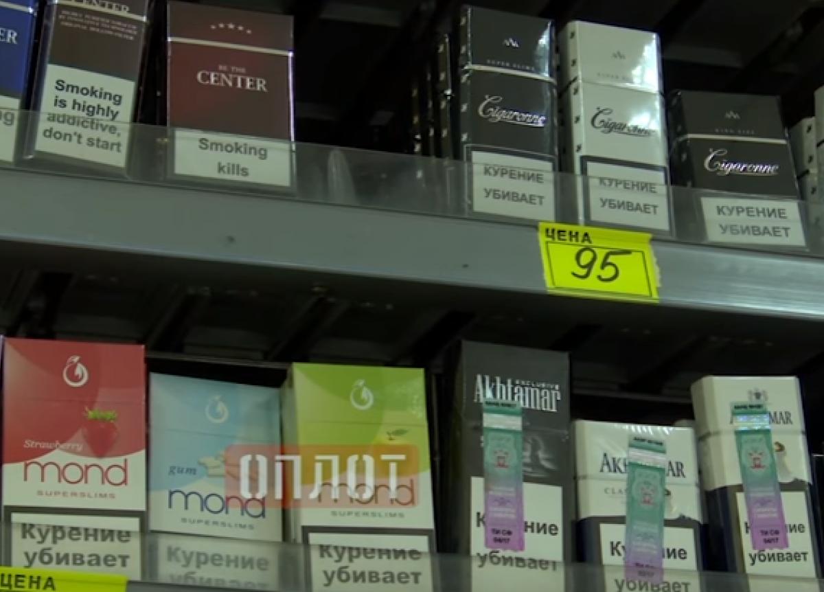 Акцизный налог на табачные изделия днр сигареты некст с кнопкой фиолетовый купить