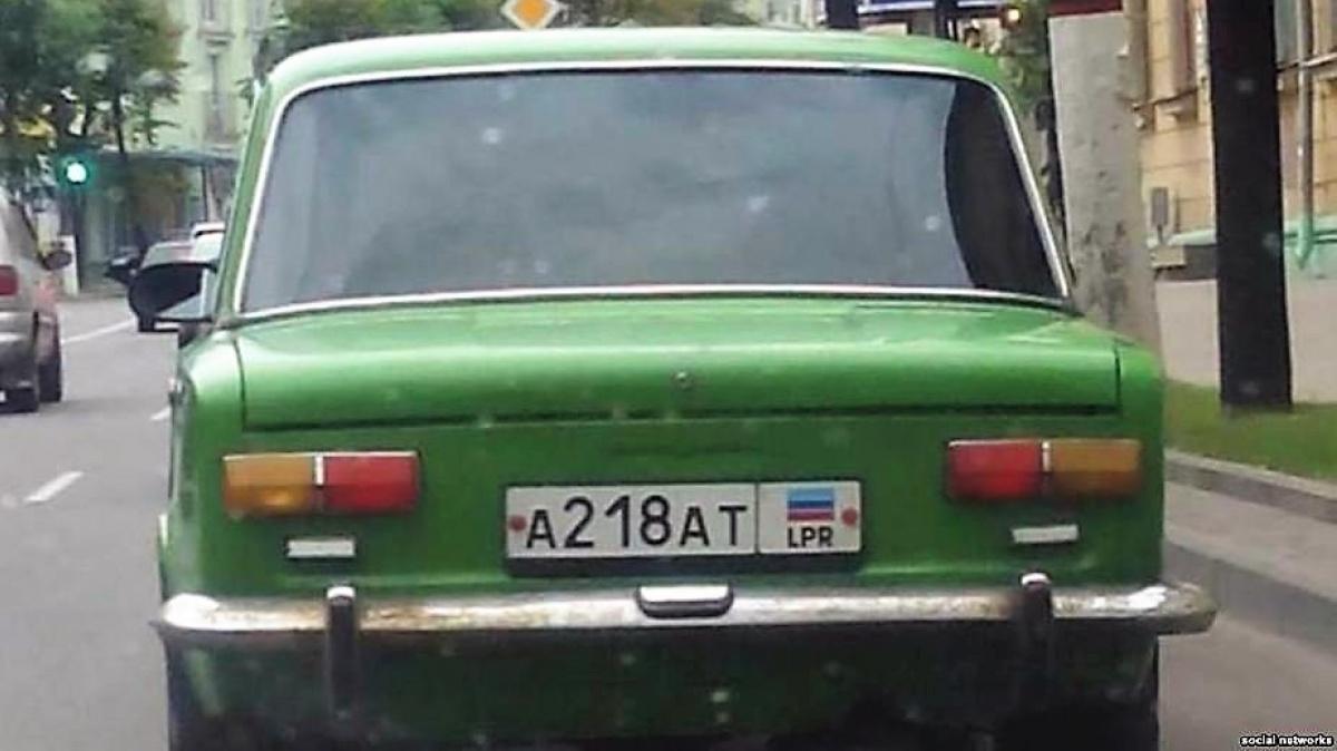 Машину сномерами ЛНР вМогилеве арестовали и расположили наштрафстоянку 21