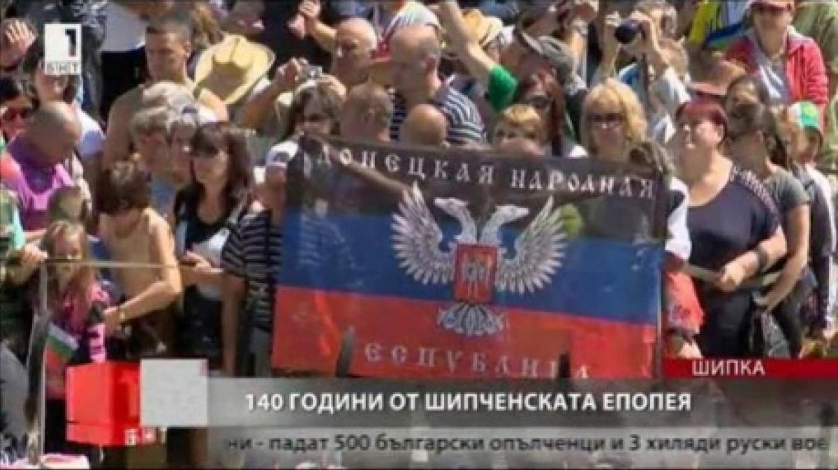 МИД Украины направило ноту протеста Болгарии из-за флага ДНР на горе Шипка