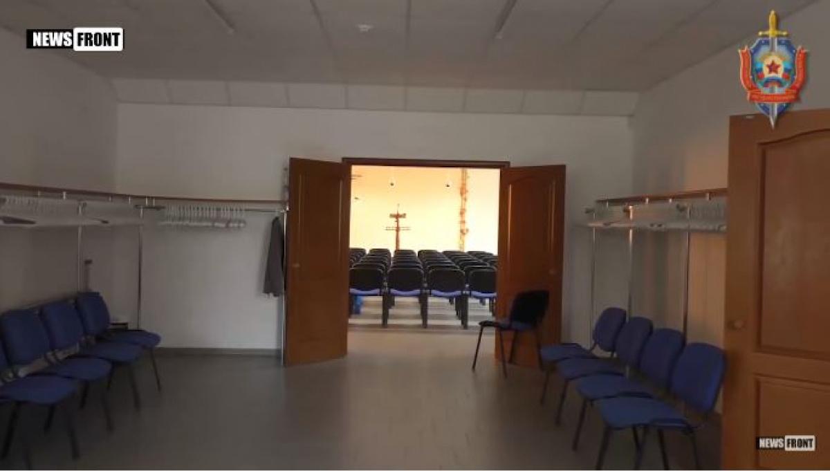 «Свидетели Иеговы» работают наСБУ инеонацистские группировки— МГБ ЛНР