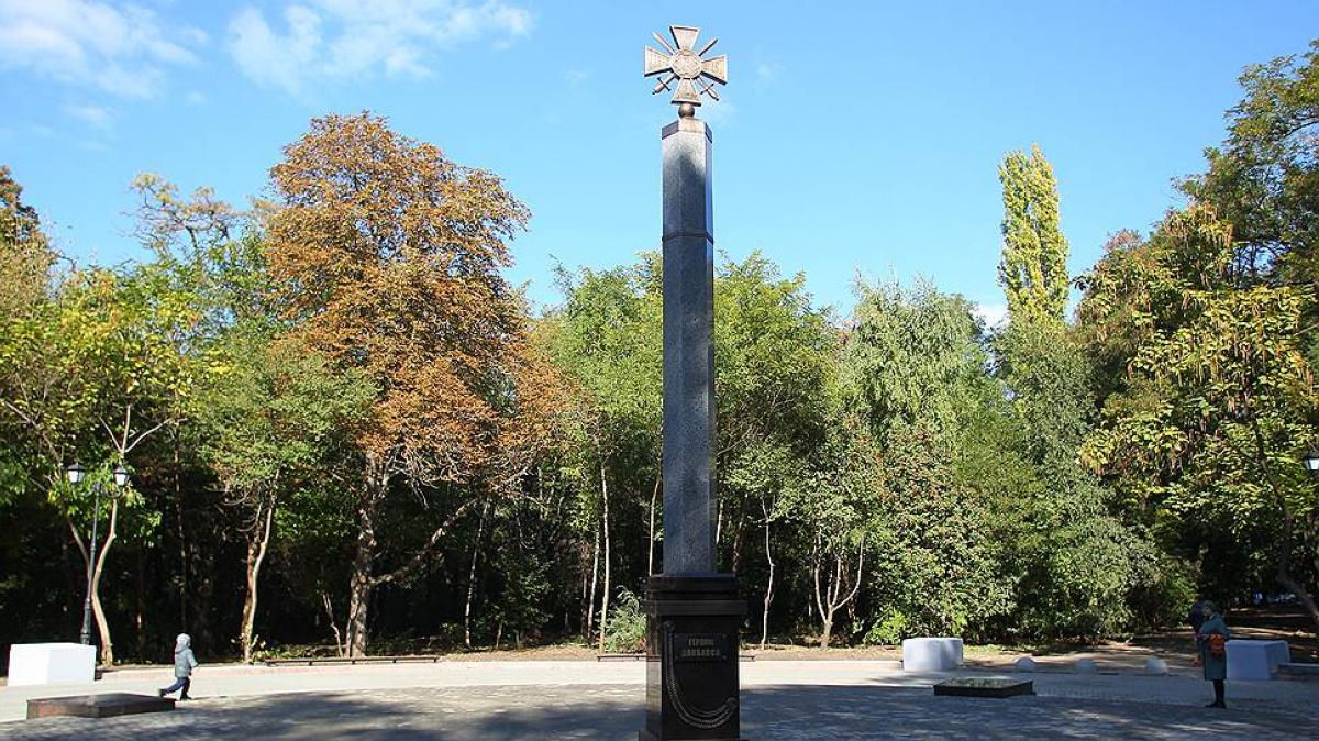 В Российской Федерации  установили монумент  вчесть ВСУ— Это залет