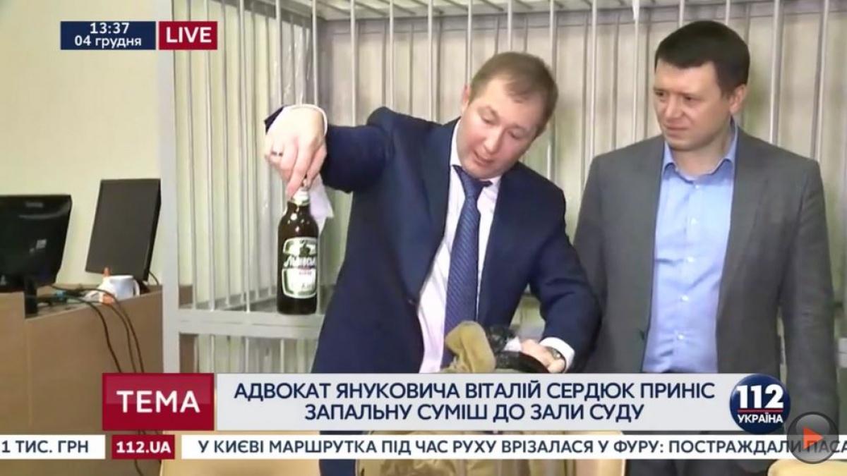 Сердюк: «Дело Майдана» следовало передать всуд еще в2015г