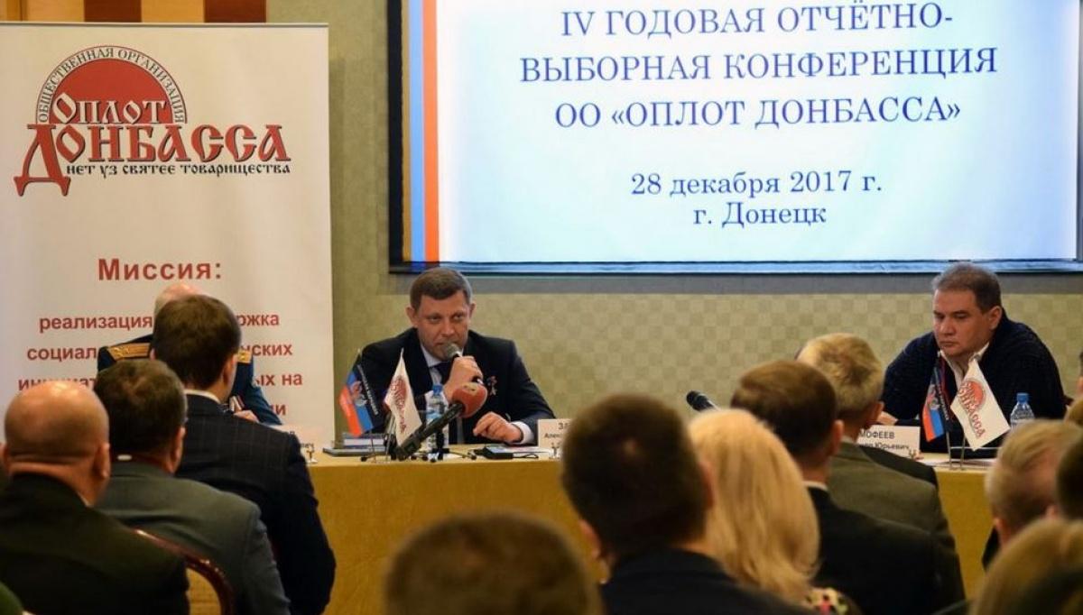 НаДонбассе задержали танкиста «ДНР», которого сдала мать-пенсионерка