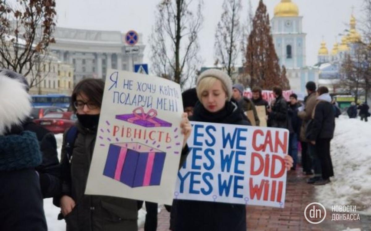 Марш женской солидарности проходит в центре Киева