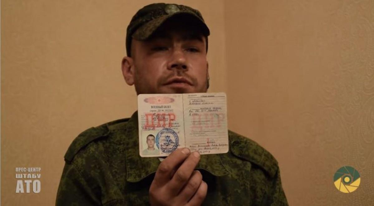 Украинские военные задержали русского боевика