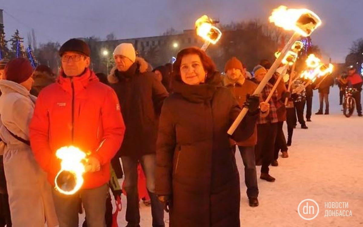 У серці Донеччини відбулася смолоскипна хода на честь Степана Бандери