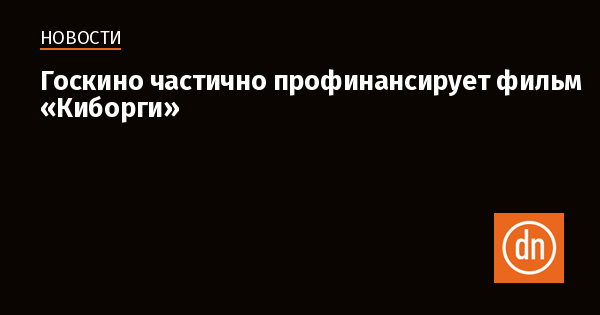 Новости полиграфии 2017
