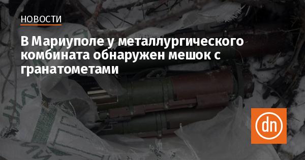 Ивановский сайт новостей