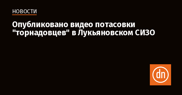 Клип о украине новости