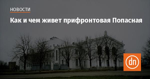Повреждение памятника ленина луганская обл попаснянский район украина