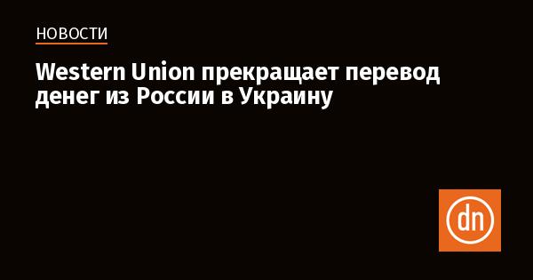 Новости в россии о новороссии