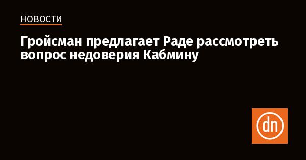 Московская область можайский район можайские новости