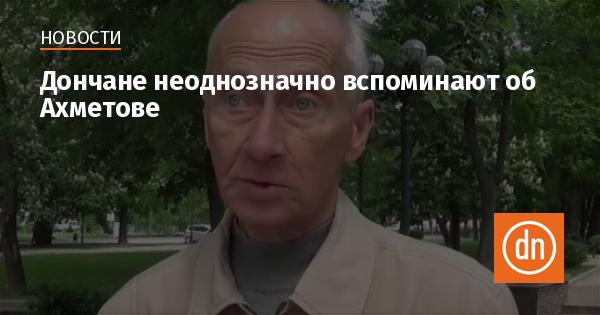 Инопресса последние новости украина