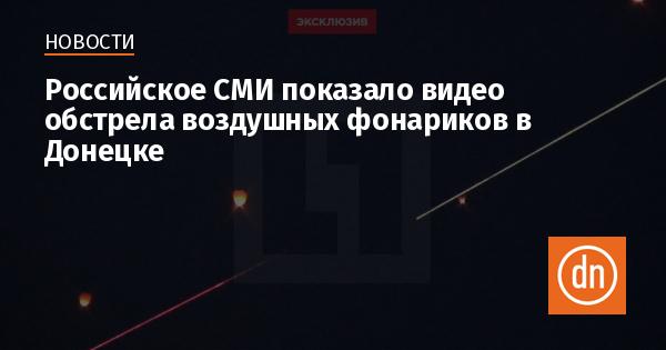 Все новости волгодонска втв сегодня видео