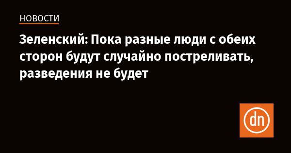"""Волонтер Юсупова просит киевлян сдавать кровь для тяжелораненых бойцов: """"В Киев прибыл новый борт"""" - Цензор.НЕТ 8081"""