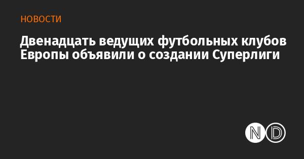 Музыка из клубов москвы 2021 скачать ярославль ночные клубы отзывы