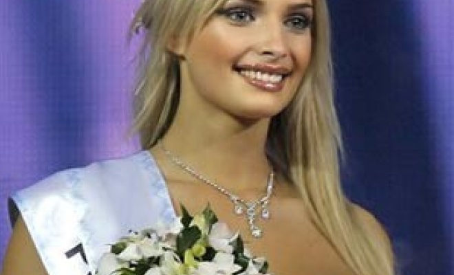 Светлану котову финалистку конкурса мисс россия 96
