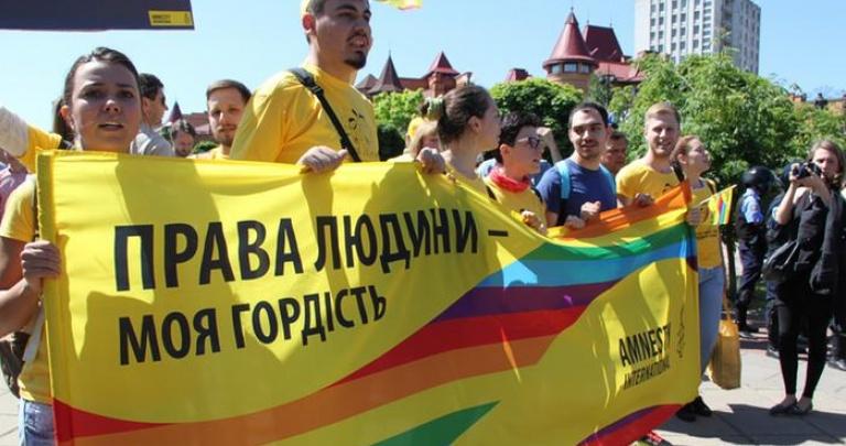 Геи и лесбиянки в украине