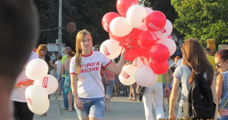Конкуренция шариков, футболок и кепок. В Славянске ... - photo#6