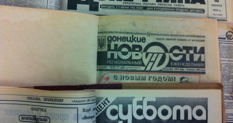 Газеты с знакомствами в донецкой области
