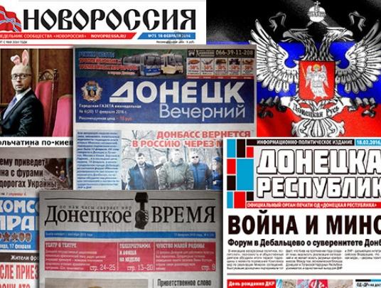 Новости саратов 21 января 2017