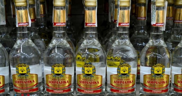 Купить Алкоголь В Ленте Донецке